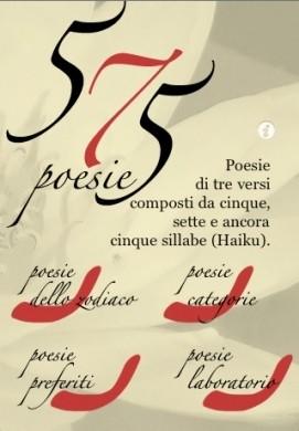 poesie-575-menu
